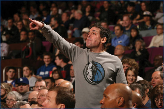Mark-Cuban-holding-his-breath-until-you-pull-his-finger