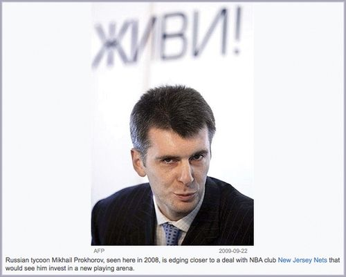Russian-Nets-Owner
