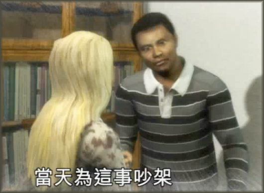 Tiger-Woods-Chinese-Video