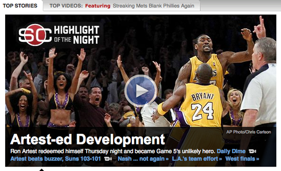 Ron Artest has Artested this Development